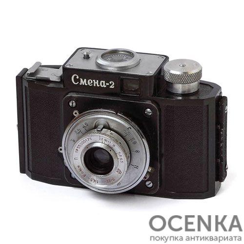 Фотоаппарат Смена-2 ММЗ 1955-1962 год