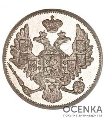 Платиновая монета 3 рубля 1841 года - 1