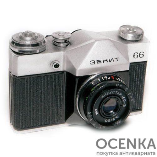 Фотоаппарат Зенит-66 КМЗ 1960-е годы