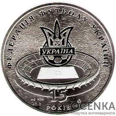 Медаль НБУ 15 лет Федерации футбола Украины 2006 год