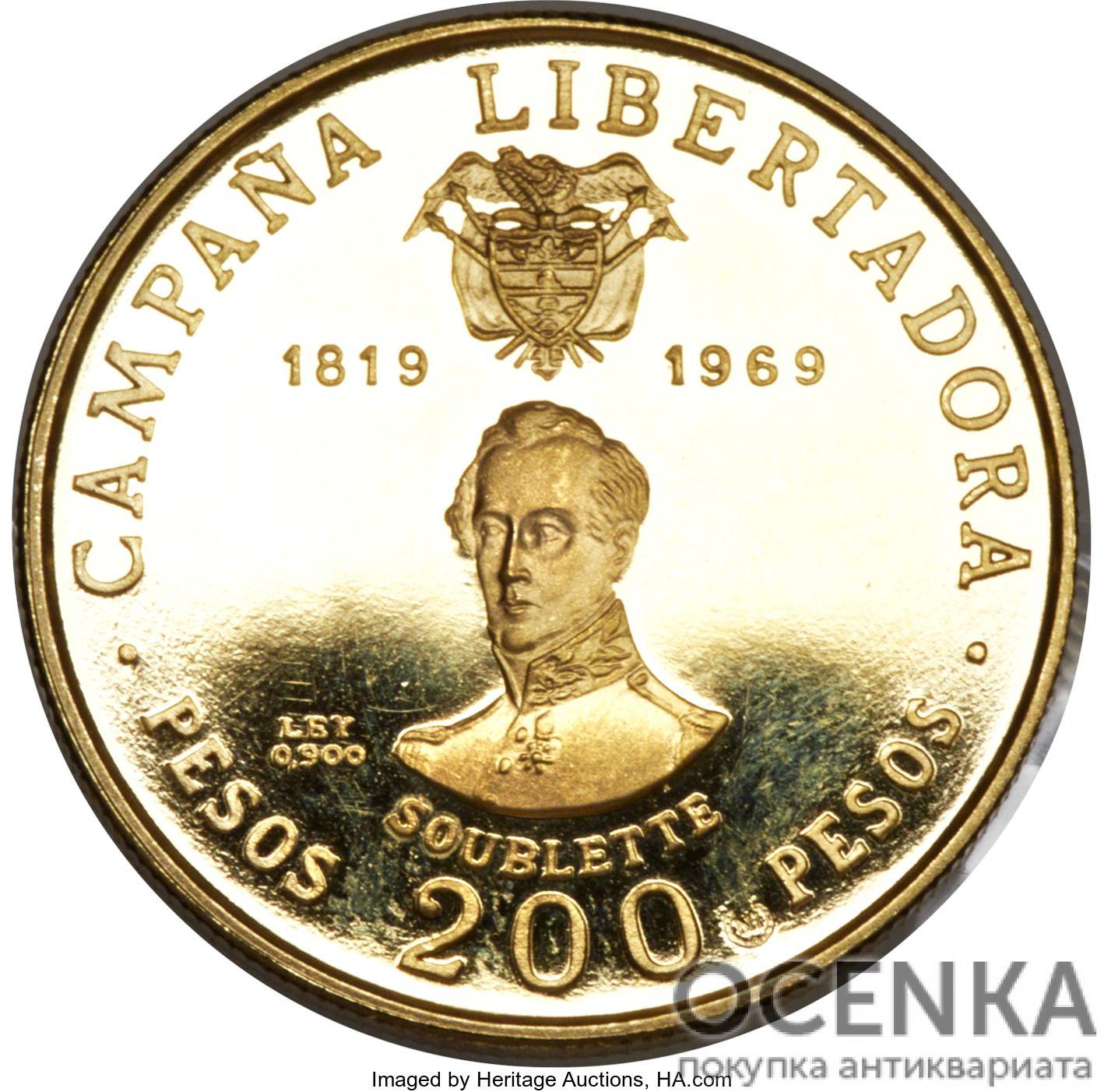 Золотая монета 200 Песо (200 Pesos) Колумбия - 2