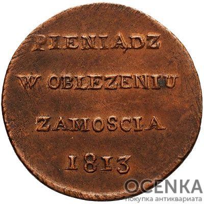 Медная монета 6 грошей Александра 1 (Осада Замостья) - 1