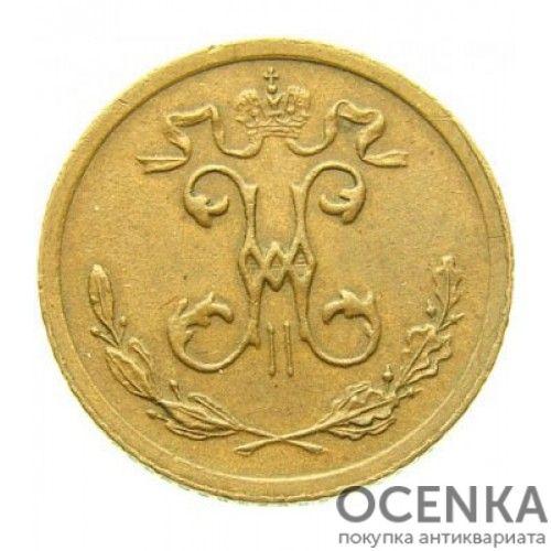 Медная монета 1/4 копейки Николая 2 - 5