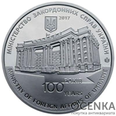 Медаль НБУ. 100 лет образования дипломатической службы Украины 2017 год