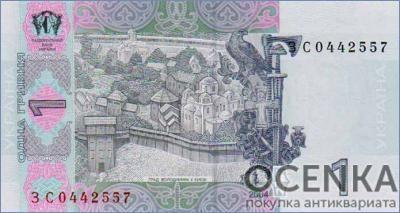 Банкнота 1 гривна 2004-2005 года - 1