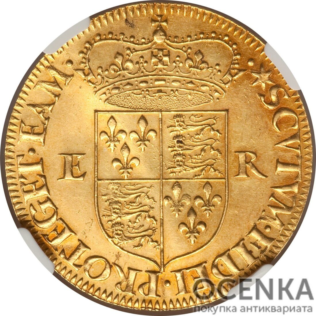 Золотая монета ½ Pound (полфунта) Великобритания - 1