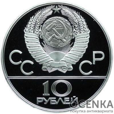 Серебряная монета 10 рублей 1978 года. Олимпиада-80. Догони девушку - 1