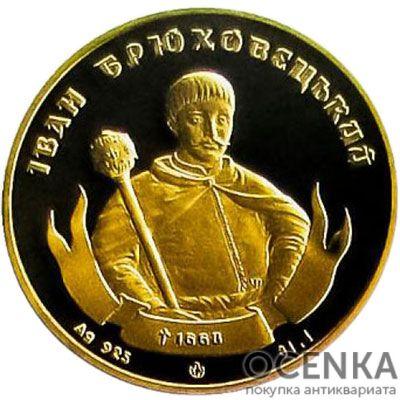 Медаль НБУ Иван Брюховецкий 2007 год