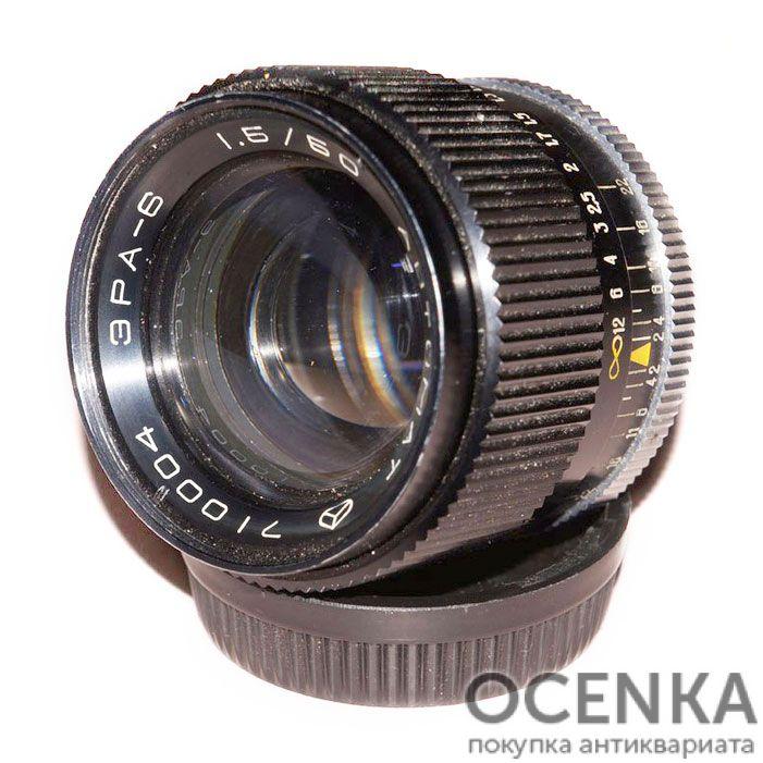 Объектив Эра 6 (Эра 6М) 1.5/50 мм