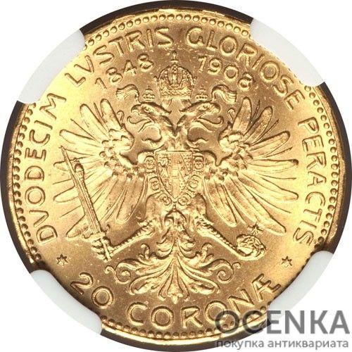 Золотая монета 20 крон Австро-Венгрии - 2