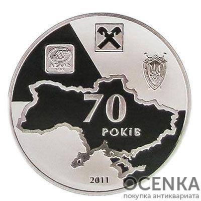 Медаль НБУ 70 лет Г.П.Шелудько 2011 год - 1
