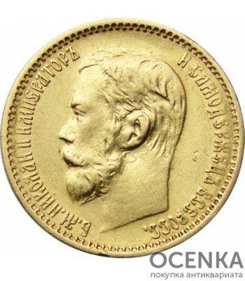 5 рублей 1898 года Николай 2 - 1