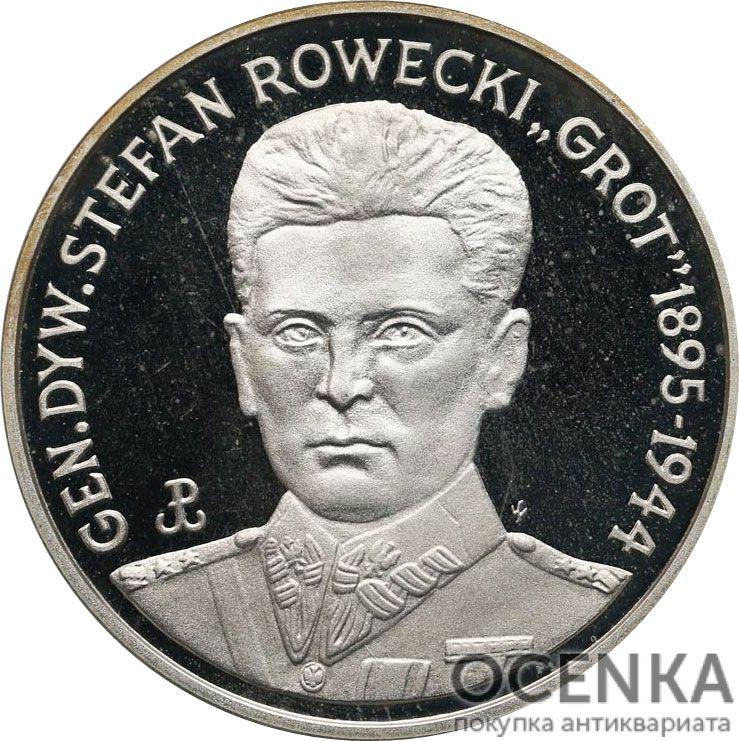 Серебряная монета 200 000 Злотых (200 000 Złotych) Польша - 2