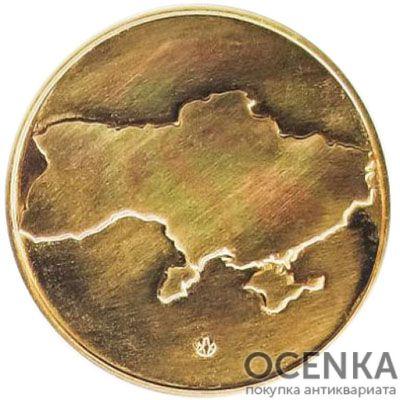 Медаль НБУ Кравчук Л.М. В честь 10-й годовщины избрания первого Президента Украины 2001 год - 1
