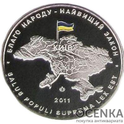 Медаль НБУ Фонд гарантирования вкладов физических лиц 2011 год