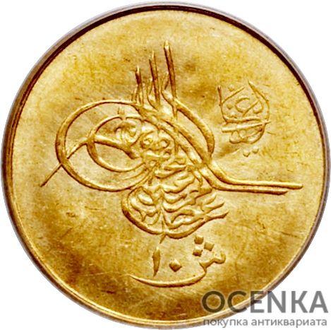 Золотая монета 10 Пиастров, Кирш (10 Piastres, Qirsh) Египет - 3