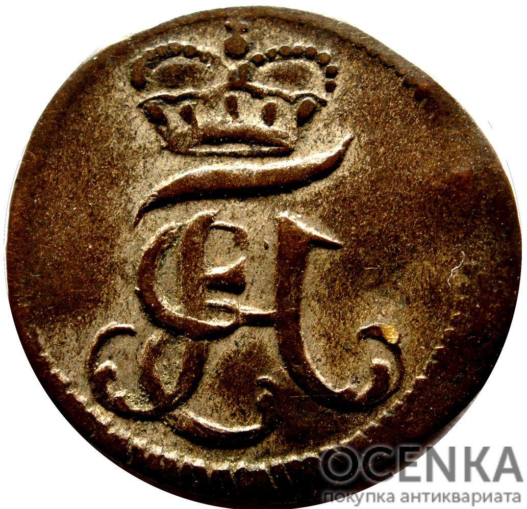 Серебряная монета 2 Пфеннига (2 Pfennig) Германия - 3