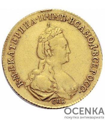 10 рублей 1781 года Екатерина 2 - 1