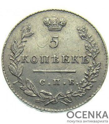 5 копеек 1831 года Николай 1