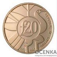 Золотая монета 20 Фунтов (20 Pounds) Кипр - 2