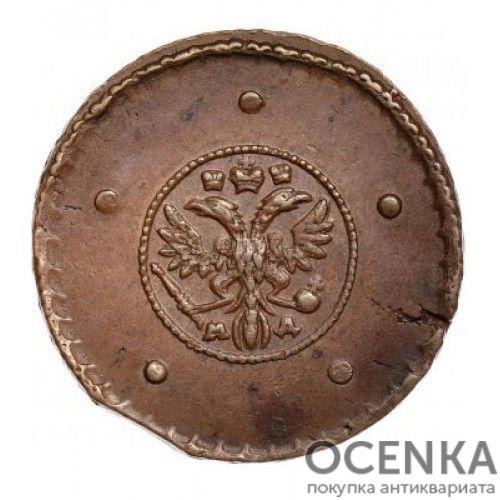 Медная монета 5 копеек Петра 2 - 1