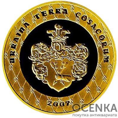 Медаль НБУ Иван Брюховецкий 2007 год - 1