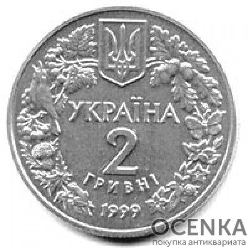 2 гривны 1999 год Орел степной - 1