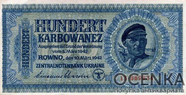 Банкнота 100 карбованцев 1942 года