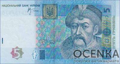 Банкнота 5 гривен 2004-2015 года