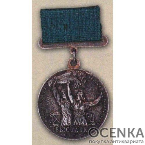 Большая серебряная медаль ВСХВ. 1954 — 58 гг.