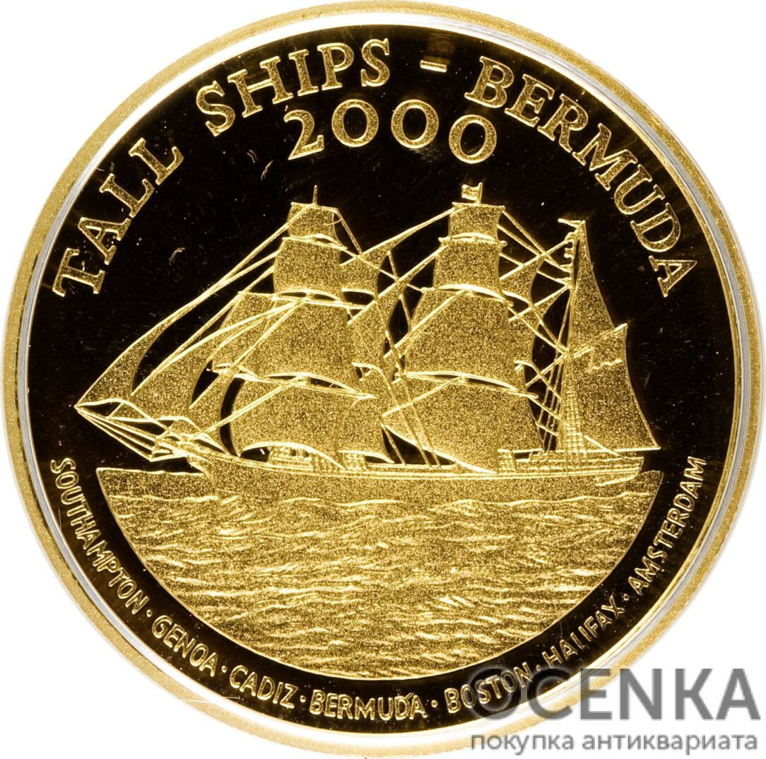 Золотая монета 15 долларов Бермудских островов - 3