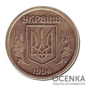 1 гривна 1996 года