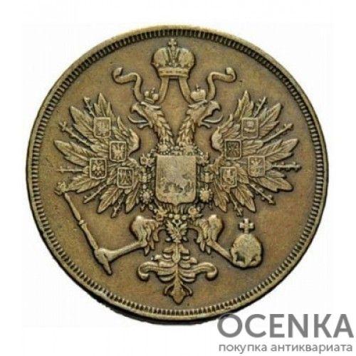 Медная монета 3 копейки Александра 2 - 2