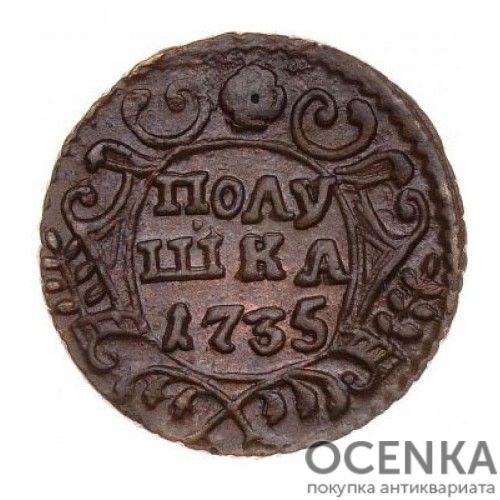 Медная монета Полушка Анны Иоанновны - 2