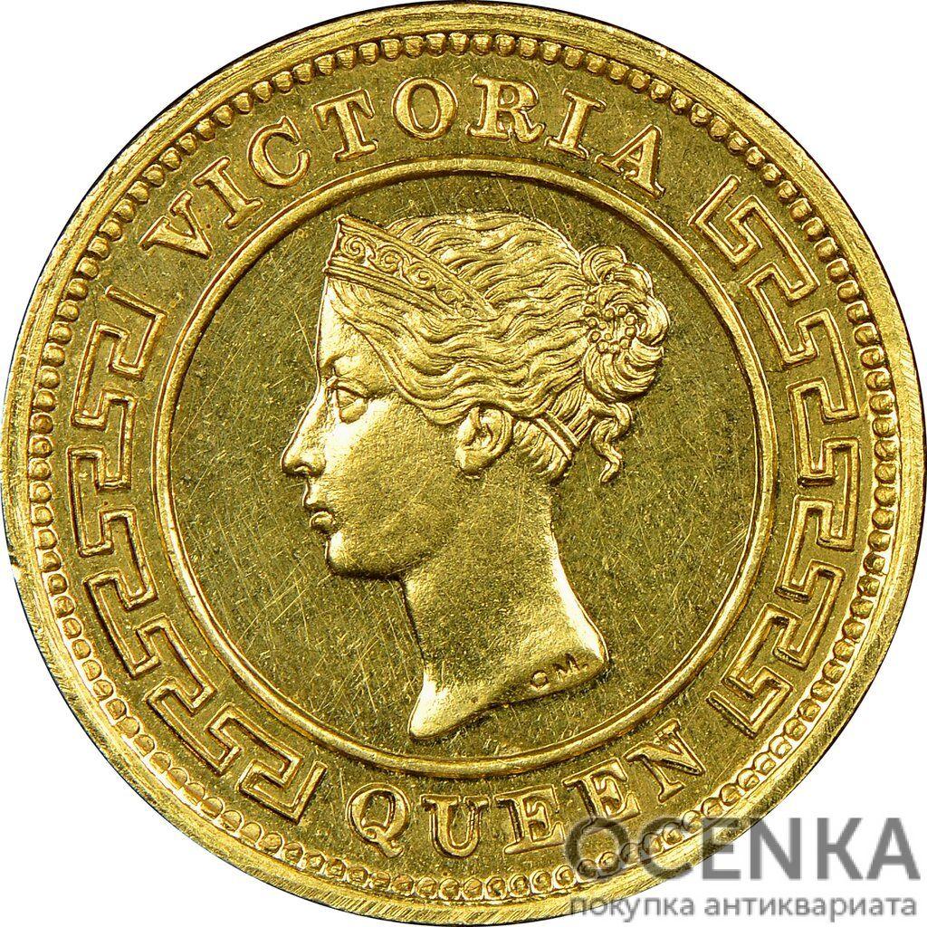 Золотая монета ¼ цента (¼ Cent) Цейлон - 1
