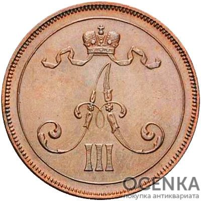 Медная монета 10 пенни Александра 3 (для Финляндии) - 1