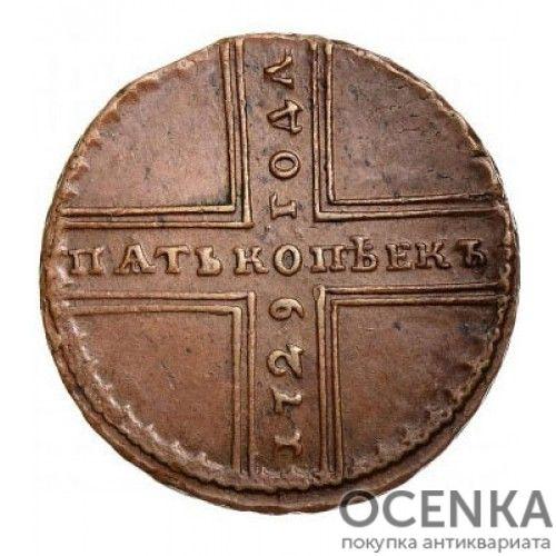 Медная монета 5 копеек Петра 2