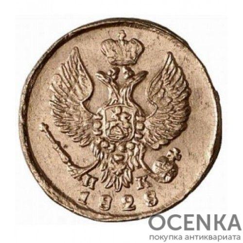 Медная монета Деньга Николая 1 - 3