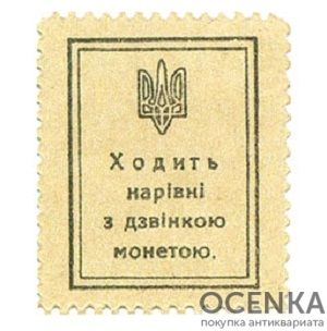 Банкнота 20 шагов 1918 года - 1