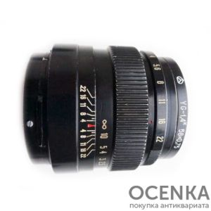 Объектив Вега-6У 4.0/75 мм
