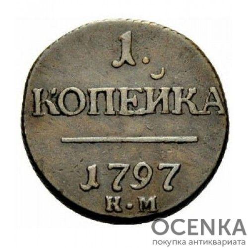 Медная монета 1 копейка Павла 1