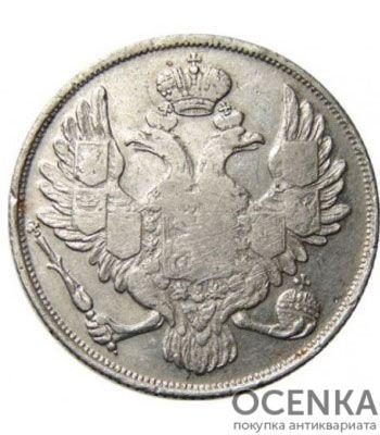 Платиновая монета 3 рубля 1837 года - 1