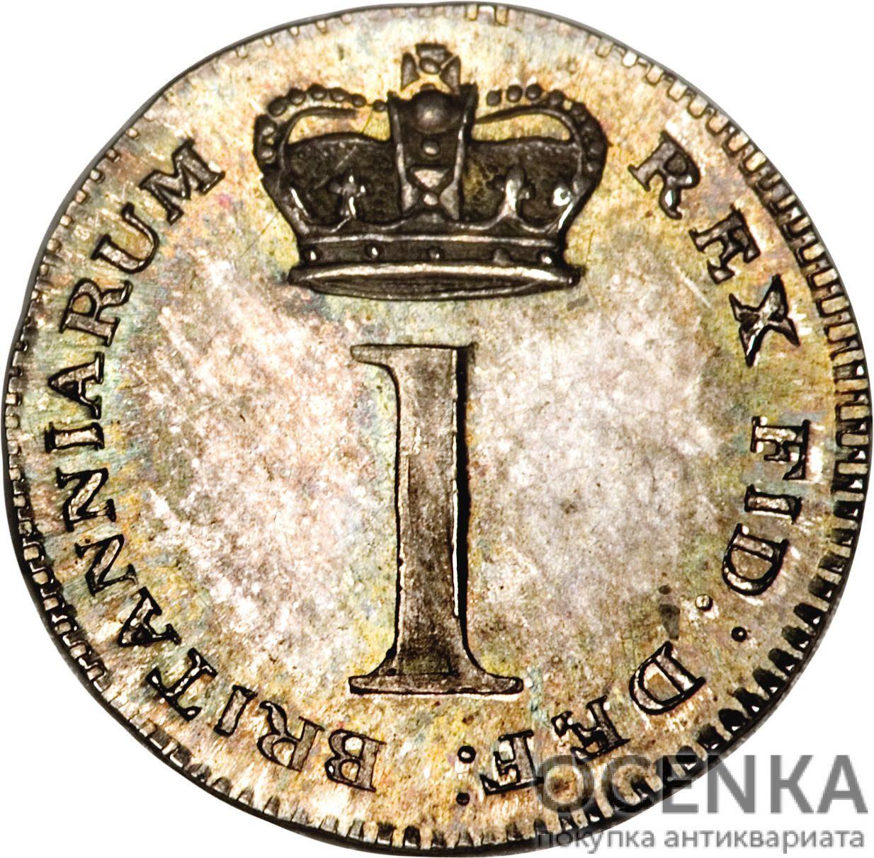 Серебряная монета 1 Пенни (1 Penny) Великобритания - 4