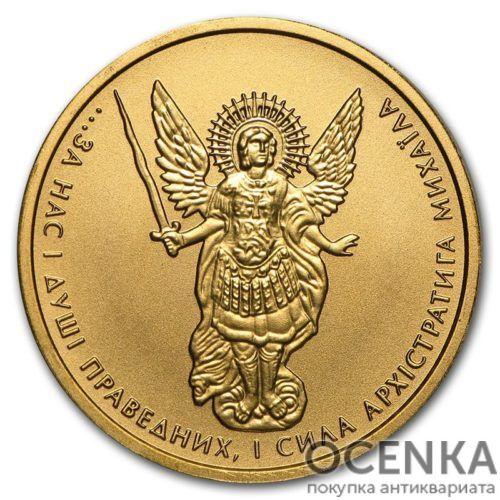 20 гривен 2012 год Архистратиг Михаил - 1