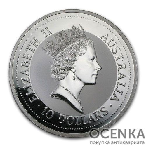 Серебряная монета 10 долларов 1992 год. Австралия. Кукабарра - 1