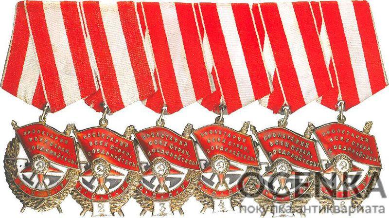 Орден Красного Знамени - 2