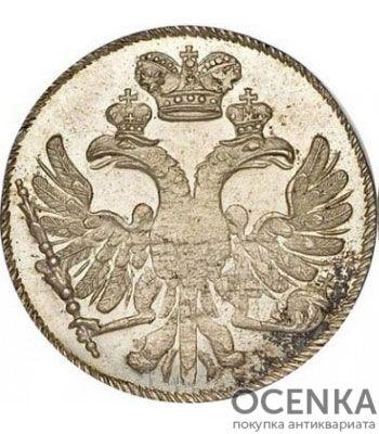 5 копеек 1713 года Петр 1 - 1