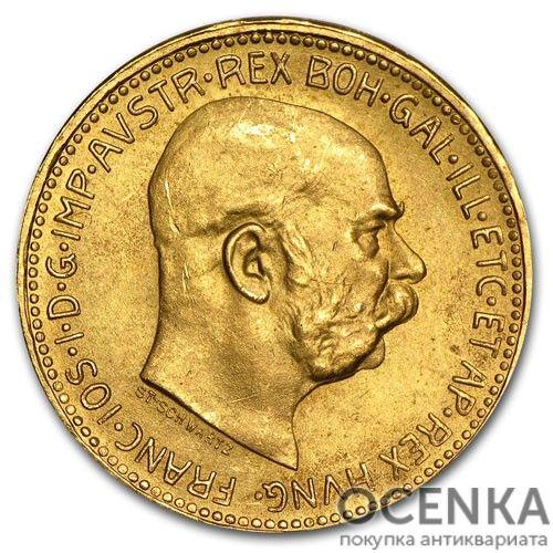 Золотая монета 20 крон Австро-Венгрии - 1