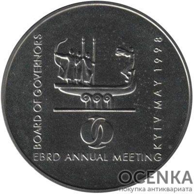 Медаль НБУ Ежегодные сборы ЕБРР. 1998 год