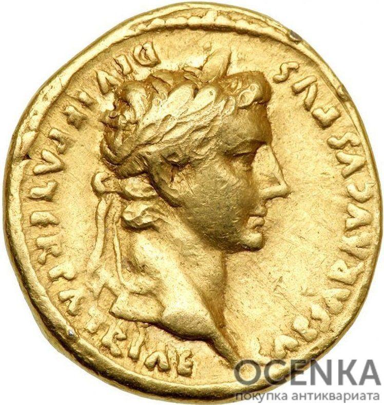 Золотой ауреус, Гай Юлий Цезарь Октавиан, 27 год до н.э. – 14 нашей эры